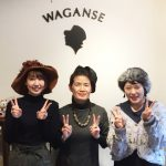 帽子屋WAGANSE麻布十番店舗2周年