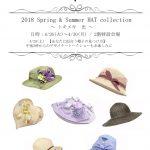 4/24(火) – 4/30(月) 広島三越に伺います!glicoトークショーもあります!